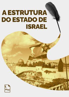 A Estrutura do Estado de Israel